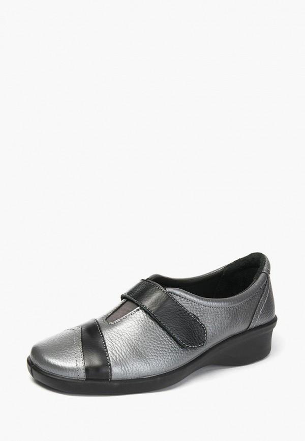 женские туфли tellus, серебряные