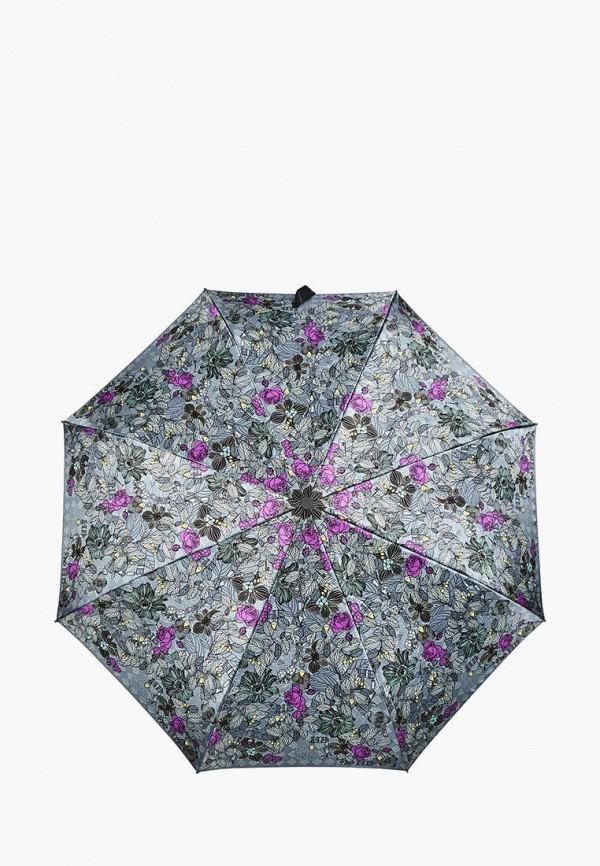 Зонт складной Henry Backer Henry Backer MP002XW1IJ3S