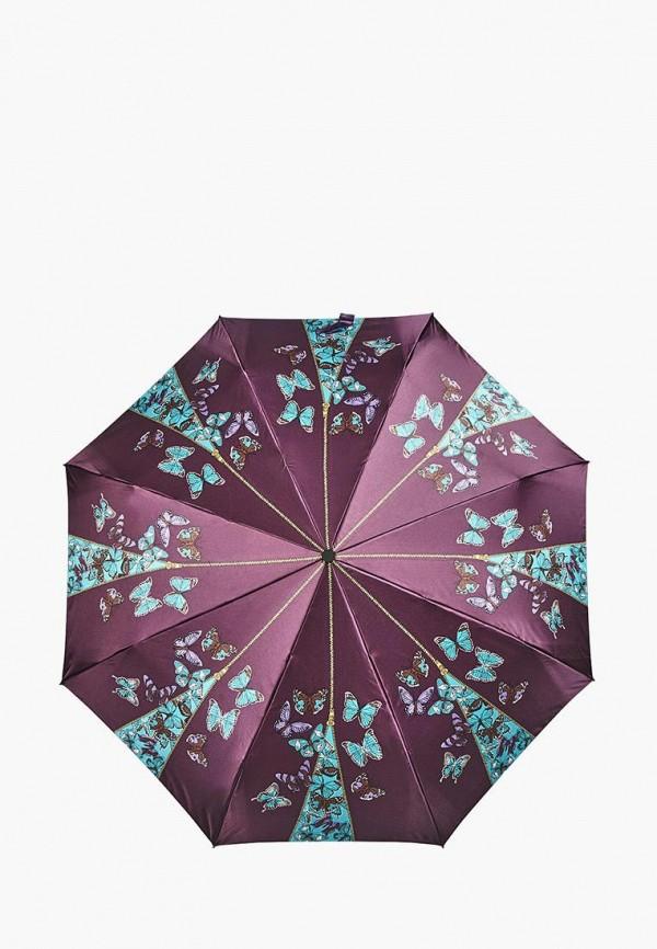 женский складные зонт henry backer, фиолетовый