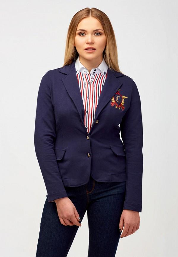 женский пиджак campione, синий