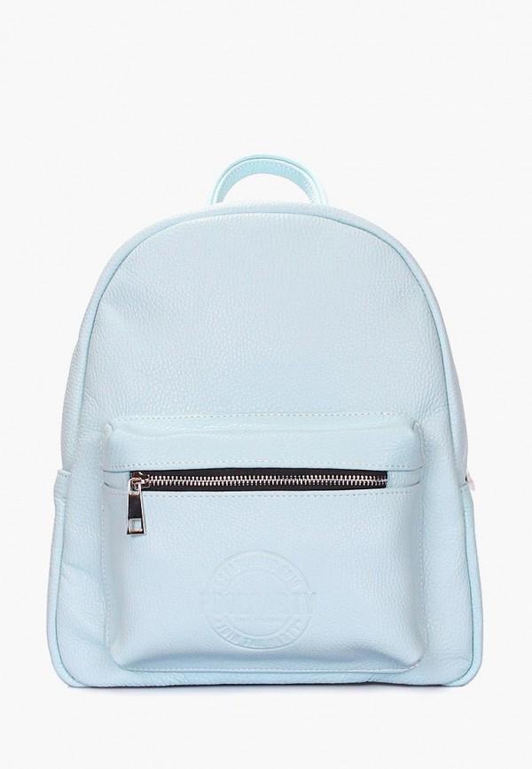 женский рюкзак poolparty, голубой