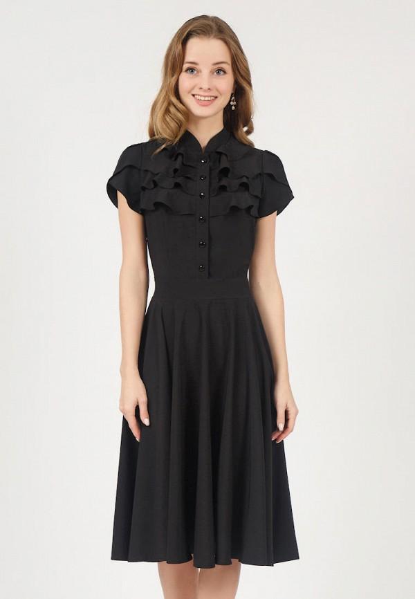Платье Marichuell Marichuell MP002XW1IJJN платье marichuell marichuell mp002xw13t10