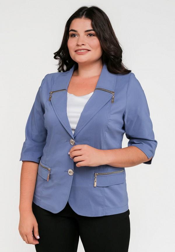 женский жакет modniy oazis, синий