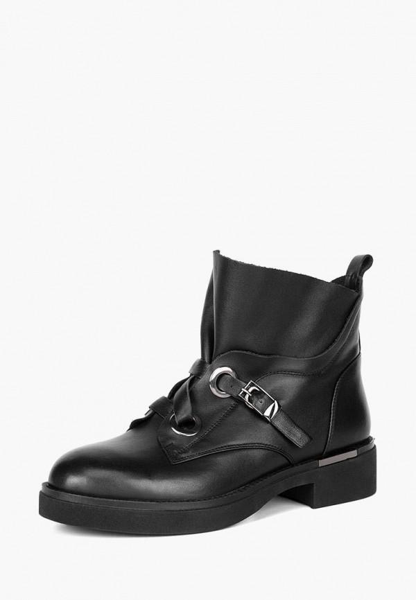 Высокие ботинки Emilia Estra