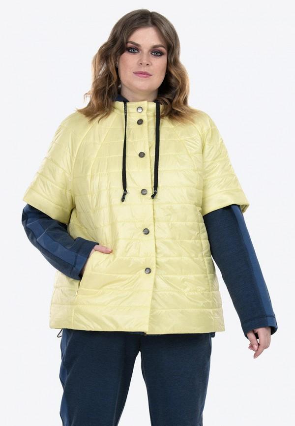 Куртка утепленная Modress Modress MP002XW1IKKS куртка modress куртки с воротником