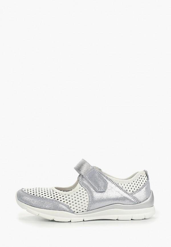 Туфли Destra Destra MP002XW1IKRH цены онлайн