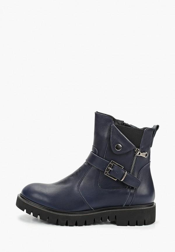 Ботинки Hestrend Hestrend MP002XW1ILC4 цена