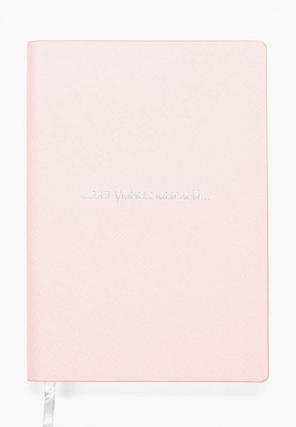 Ежедневник Zarina Zarina MP002XW1INS2 блузка женская zarina цвет розовый 8224507407094 размер xl 50