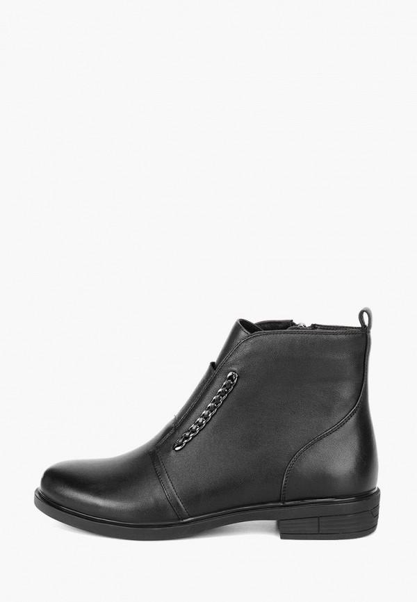 Ботинки Lisette Lisette MP002XW1IO1L ботинки lisette lisette mp002xw1h9vx