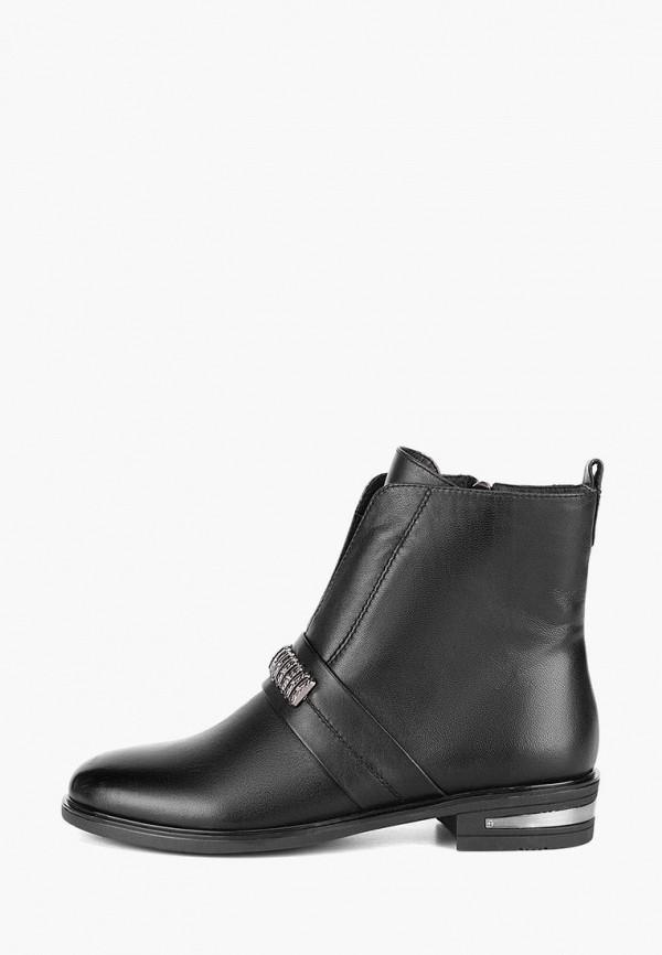 Высокие ботинки Westfalika