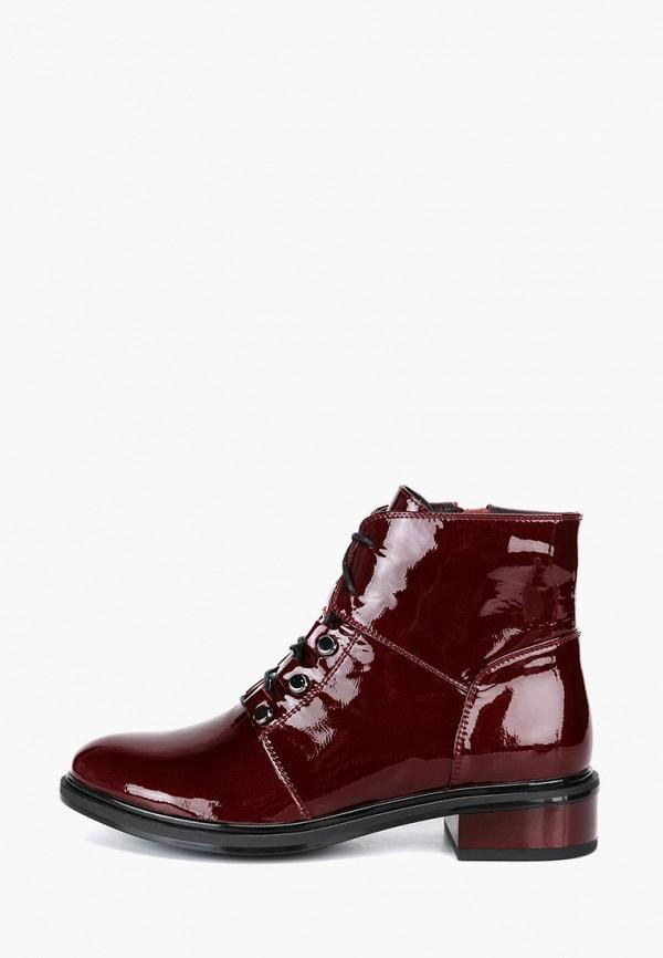 Ботинки Lisette Lisette MP002XW1IO2Q ботинки lisette lisette mp002xw1h9vx