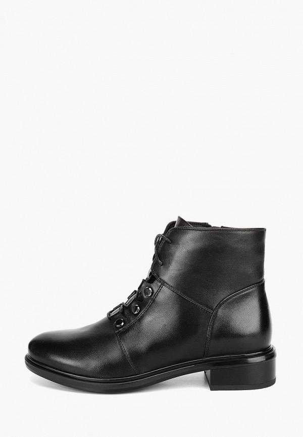 Ботинки Lisette Lisette MP002XW1IO2V ботинки lisette lisette mp002xw1h9vx