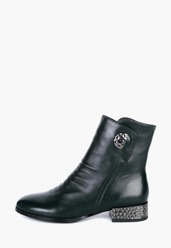 Ботинки Emilia Estra Emilia Estra MP002XW1IO36 недорго, оригинальная цена