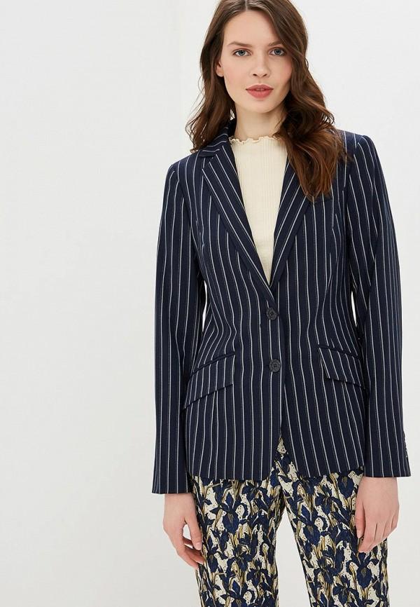 Пиджак Madeleine Madeleine MP002XW1IOOF цены онлайн