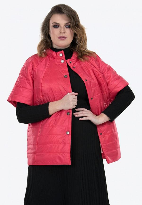 Куртка утепленная Modress Modress MP002XW1IOTW куртка modress куртки с воротником