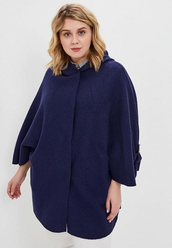 женское пальто marsena, синее