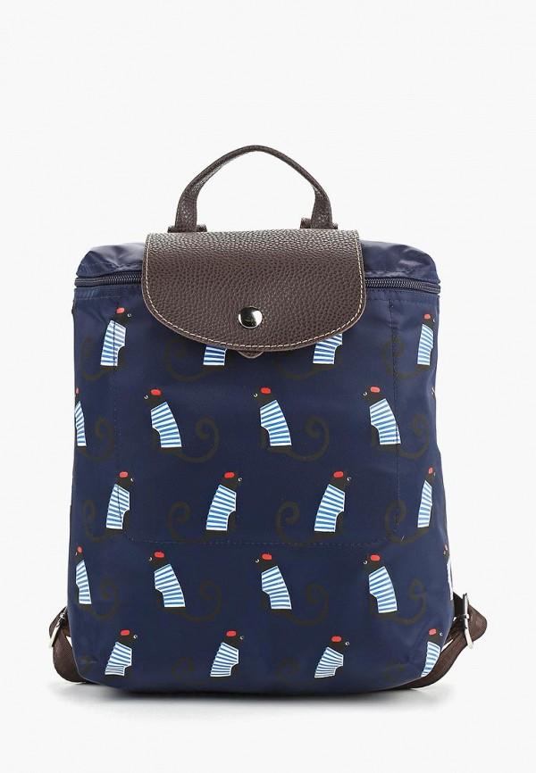 рюкзак antan antan mp002xw1guzm Рюкзак Antan Antan MP002XW1IQ0X