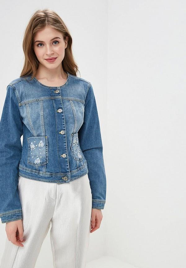 Куртка джинсовая Madeleine Madeleine MP002XW1IQE8