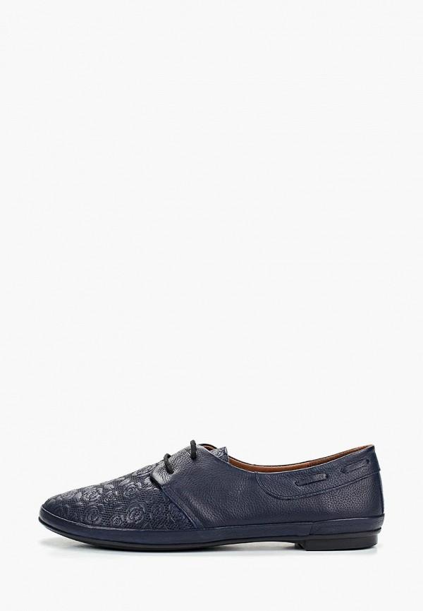 Ботинки Alessio Nesca Alessio Nesca MP002XW1IQLO ботинки alessio nesca alessio nesca mp002xw193c7