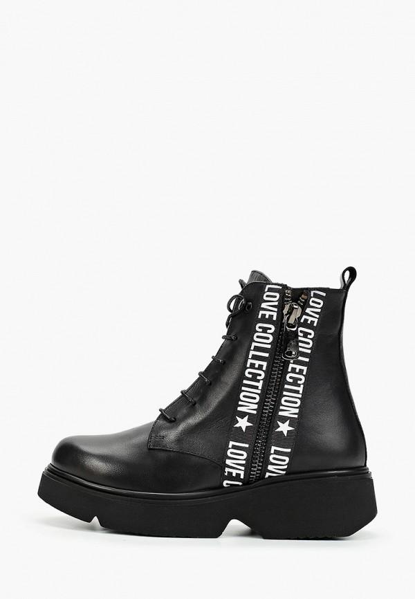 Ботинки Lr Lorettini Lr Lorettini MS003AWGPZF0 ботинки lr lorettini lr lorettini ms003awgpzg7