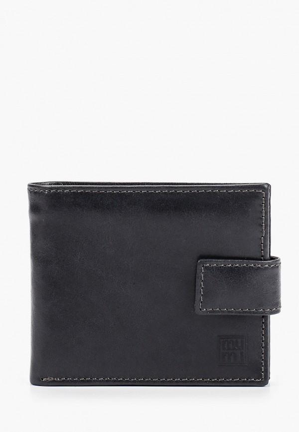 мужской кошелёк mumi, черный