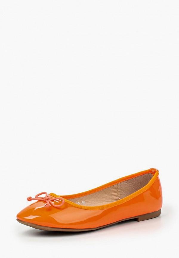 Купить Балетки My&My, my005awihr97, оранжевый, Весна-лето 2016