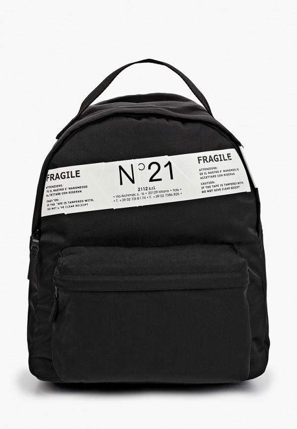 рюкзак n21 малыши, черный