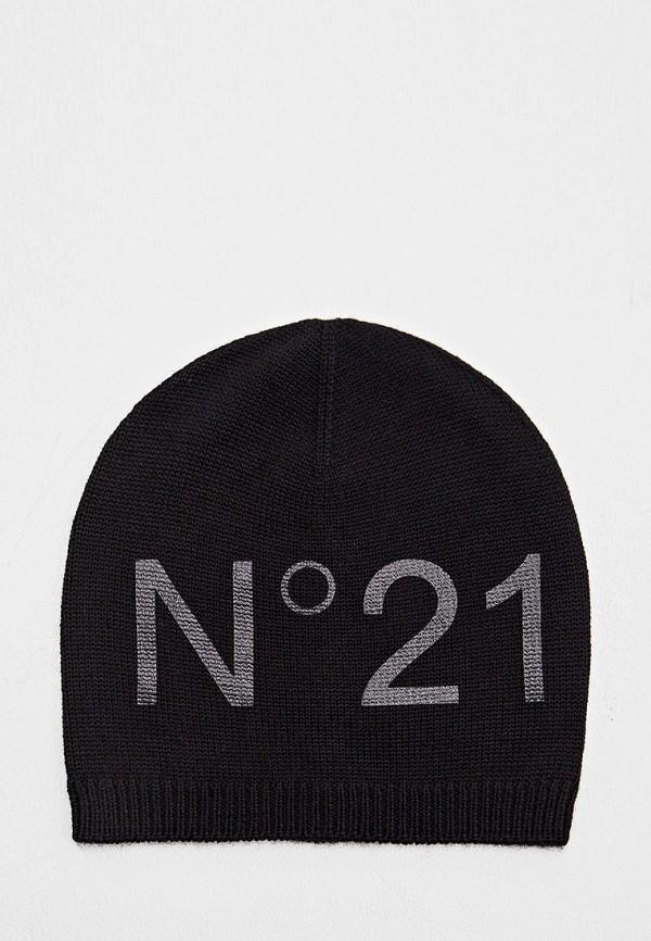 шапка n21 малыши, черная