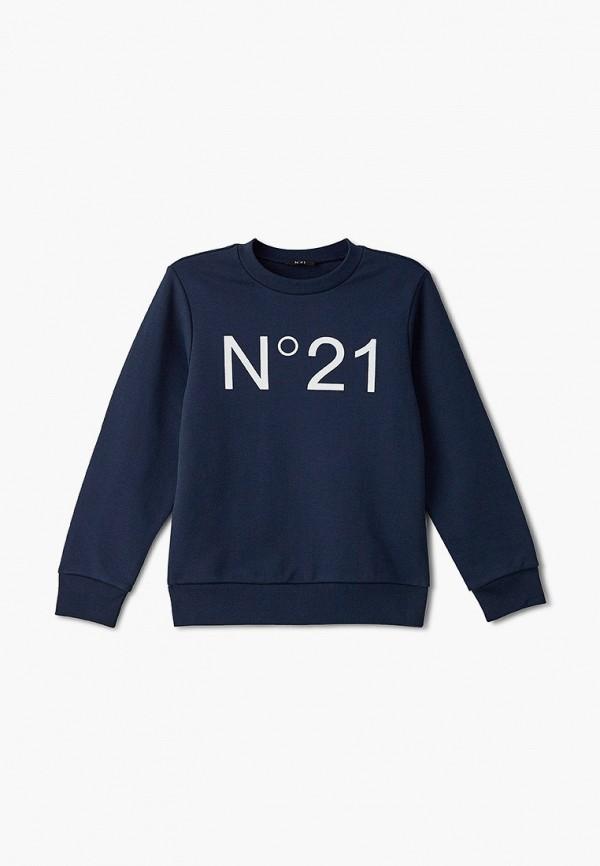 свитшот n21 для мальчика, синий
