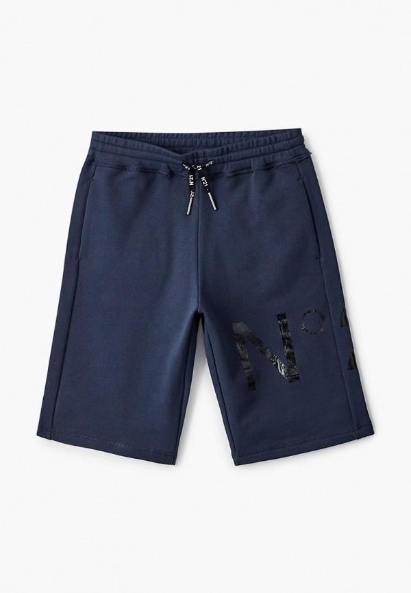 спортивные шорты n21 для мальчика, синие