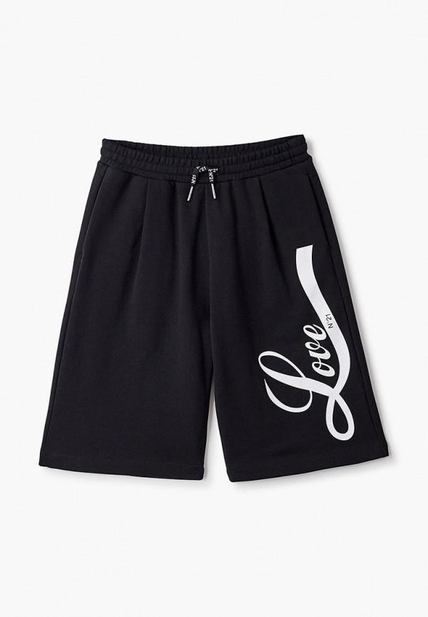 спортивные шорты n21 малыши, черные