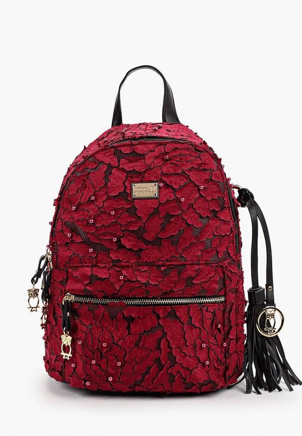 женский рюкзак nano de la rosa, бордовый
