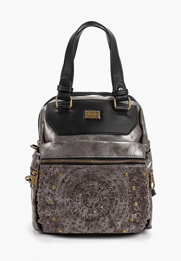 женский рюкзак nano de la rosa, серебряный