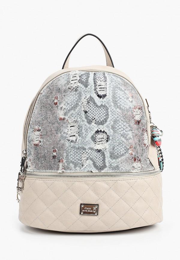 женский рюкзак nano de la rosa, бежевый