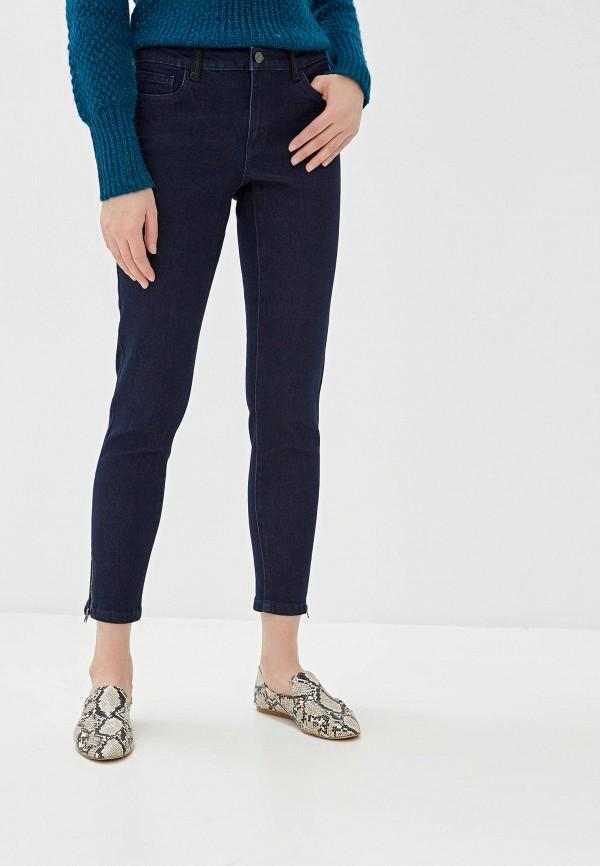 женские джинсы naf naf, синие