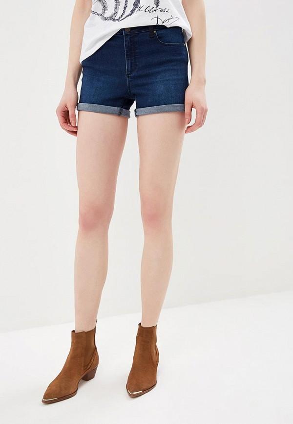 женские джинсовые шорты naf naf, синие