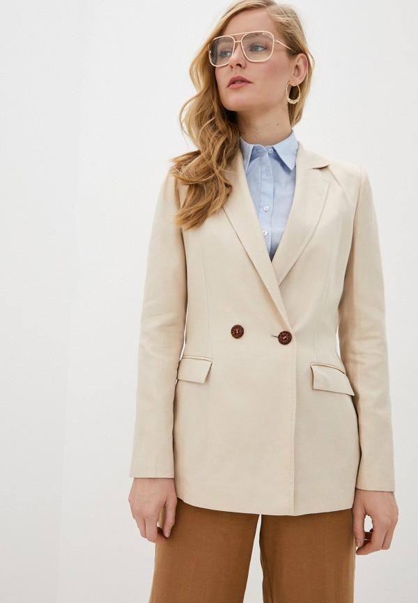 женский пиджак naf naf, бежевый