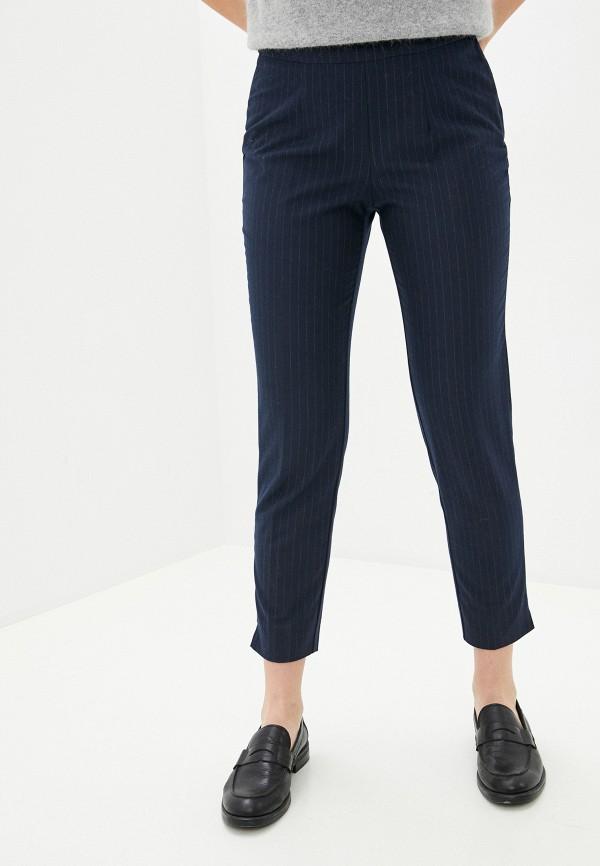 женские классические брюки naf naf, синие