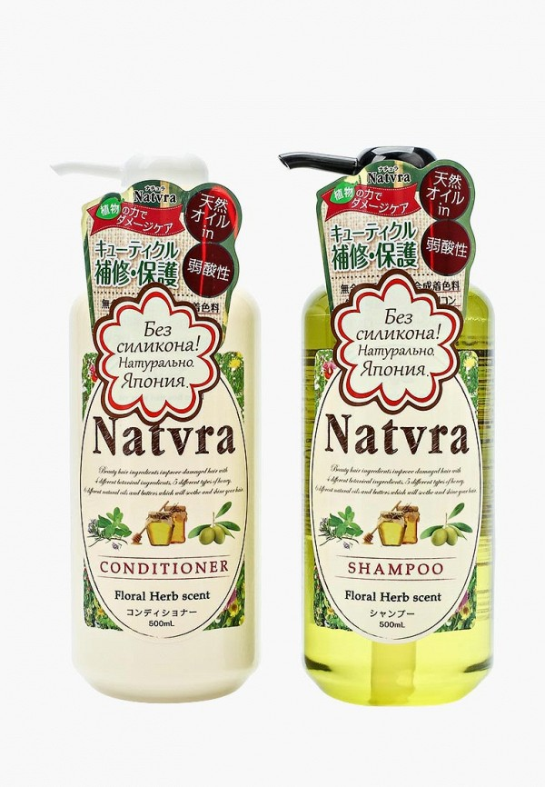Набор для ухода за волосами Natvra  NA023LWAUOO7