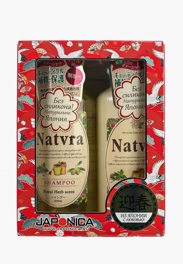 Купить Набор для ухода за волосами Natvra, подарочный шампунь и кондиционер, NA023LWOUM26, Весна-лето 2018