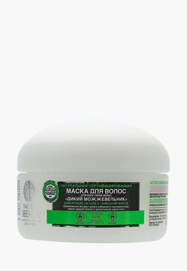 Маска для волос Natura Siberica   NA026LUATRO2