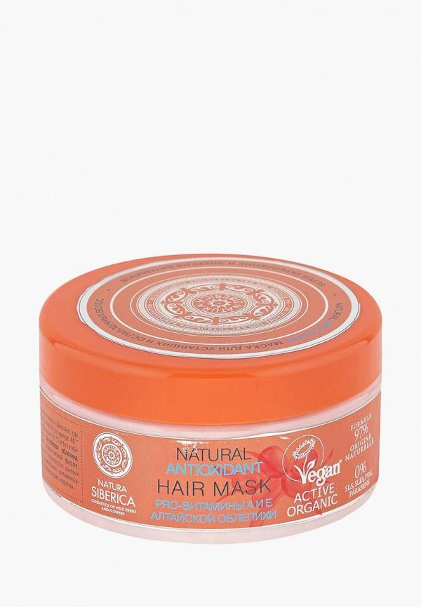 Маска для волос Natura Siberica Natura Siberica NA026LWFKCO7 цена и фото