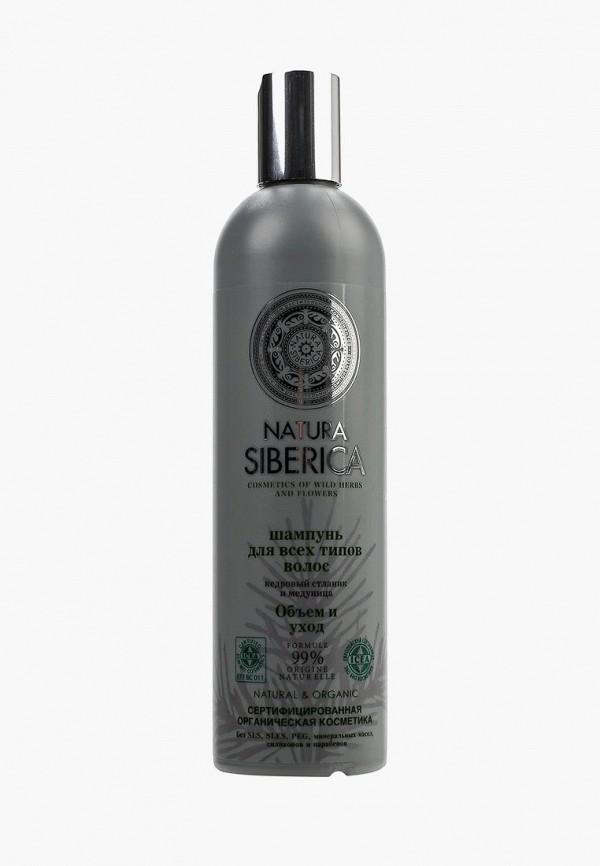Купить Шампунь Natura Siberica, для всех типов волос Объем и уход, 400 мл, NA026LWLQC31, Осень-зима 2018/2019