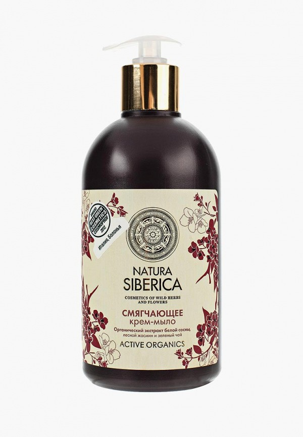 Мыло Natura Siberica Natura Siberica NA026LWLQC38 мыло meishoku meishoku me033lwaypm2