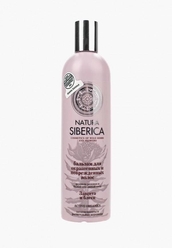 Бальзам для волос Natura Siberica Natura Siberica NA026LWLQC39 бальзам для волос natura siberica natura siberica na026luatrq5