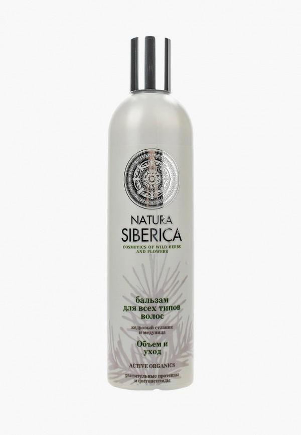 Бальзам для волос Natura Siberica Natura Siberica NA026LWLQC47 бальзам для волос natura siberica natura siberica na026luatrq5