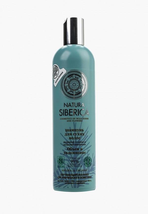 Купить Шампунь Natura Siberica, для сухих волос Объем и улажнение, 400 мл, NA026LWLQC57, Осень-зима 2018/2019