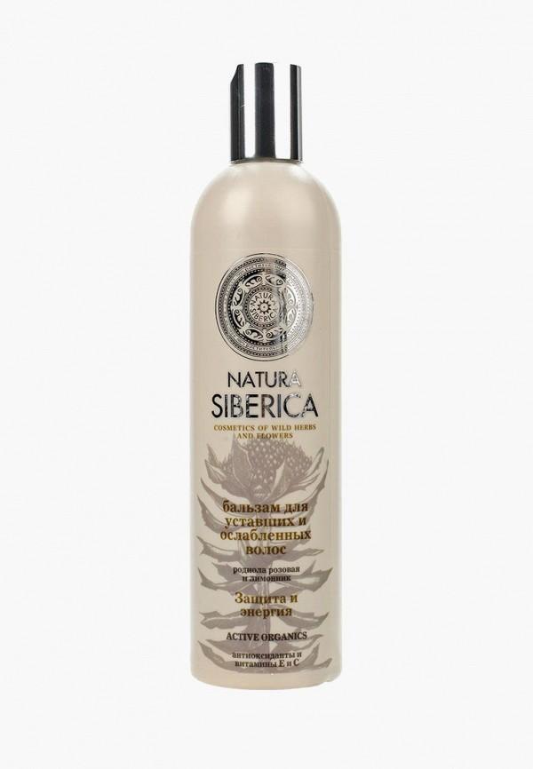 Бальзам для волос Natura Siberica   NA026LWLQC67