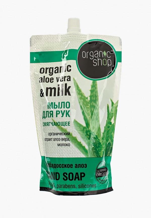 Мыло Organic Shop Organic Shop NA026LWLQC84 z shop парфюмерия отзывы отрицательные
