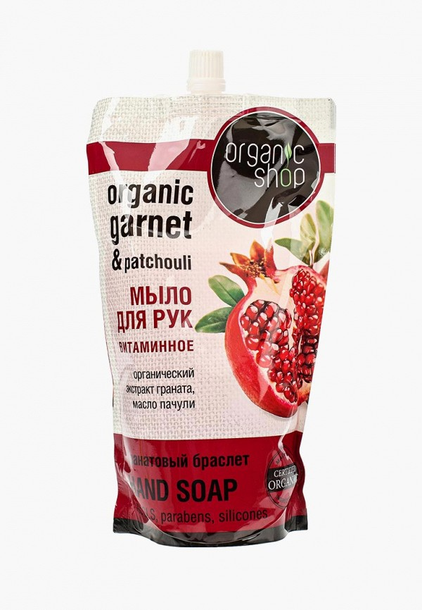 Мыло Organic Shop Organic Shop NA026LWLQC85 недорго, оригинальная цена